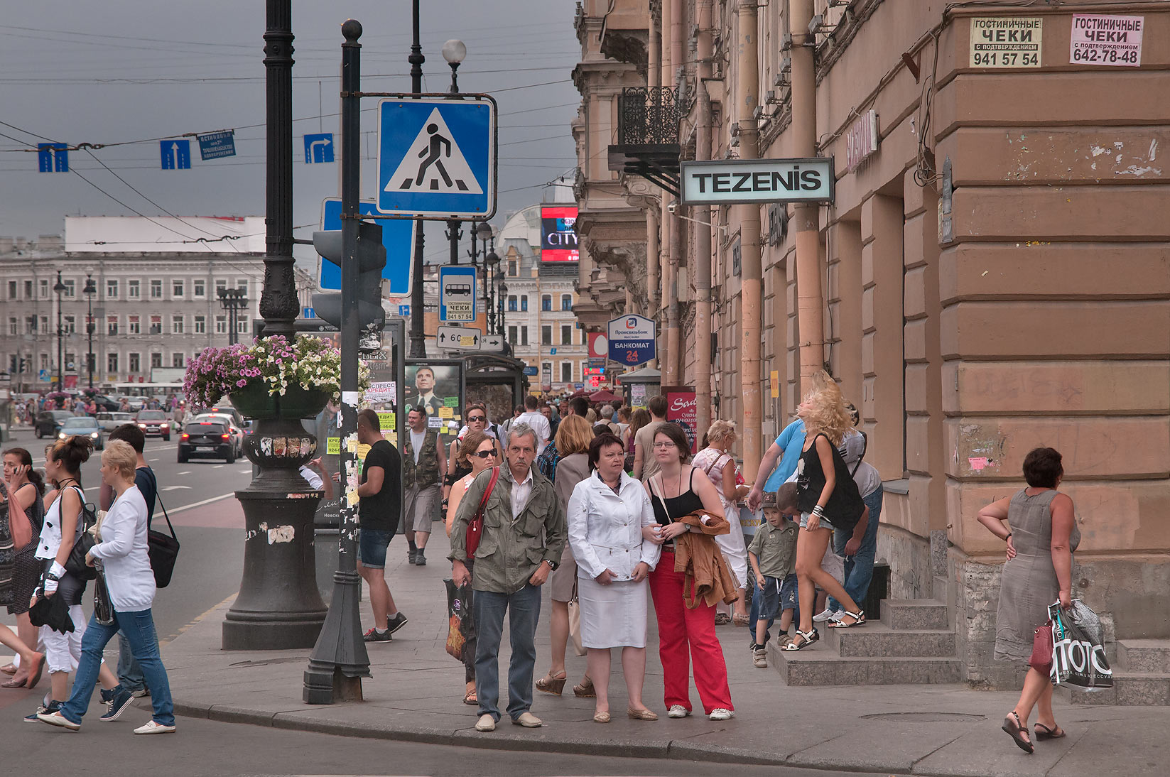 Nevsky Prospect at Marata St. crossing. St.Petersburg, Russia