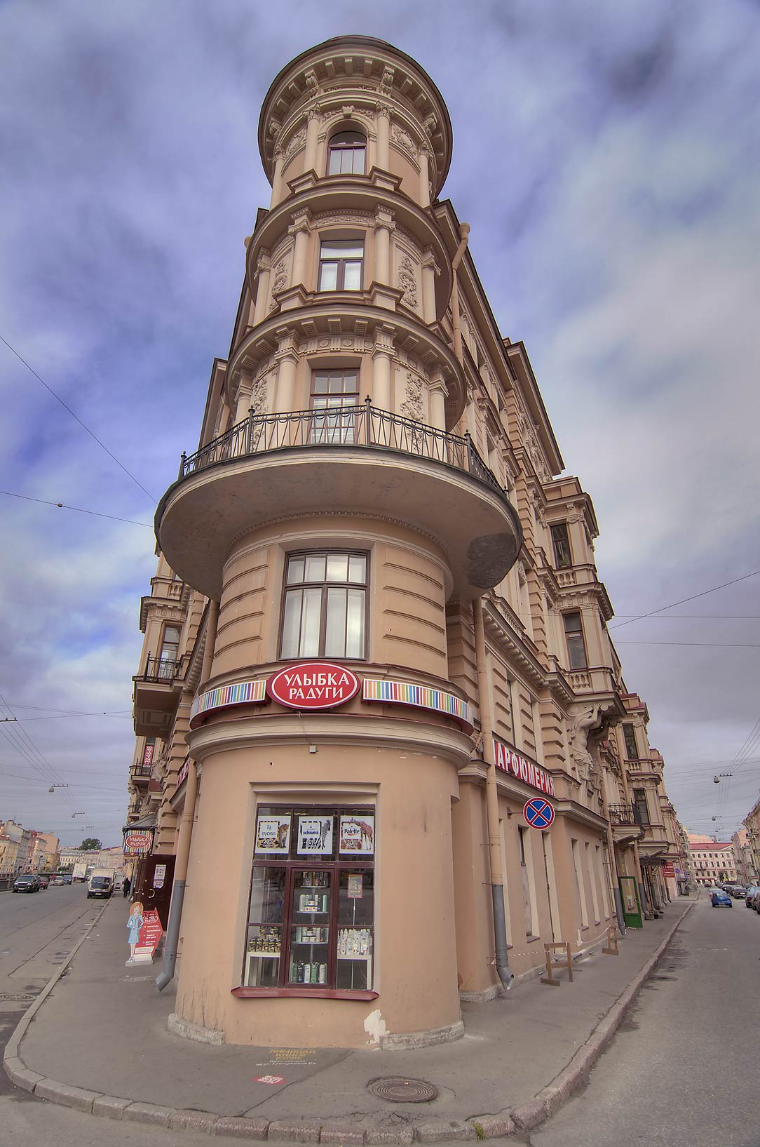 Corner house near Griboedov Canal Embankment. St.Petersburg, Russia