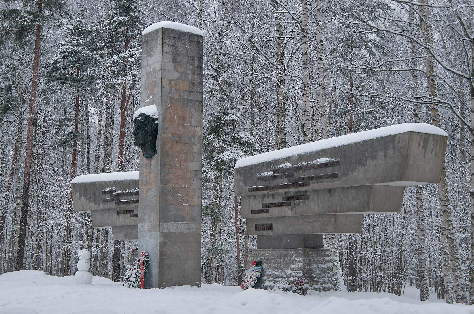 WWII memorial of military pilots in Sosnovka Park. St.Petersburg, Russia