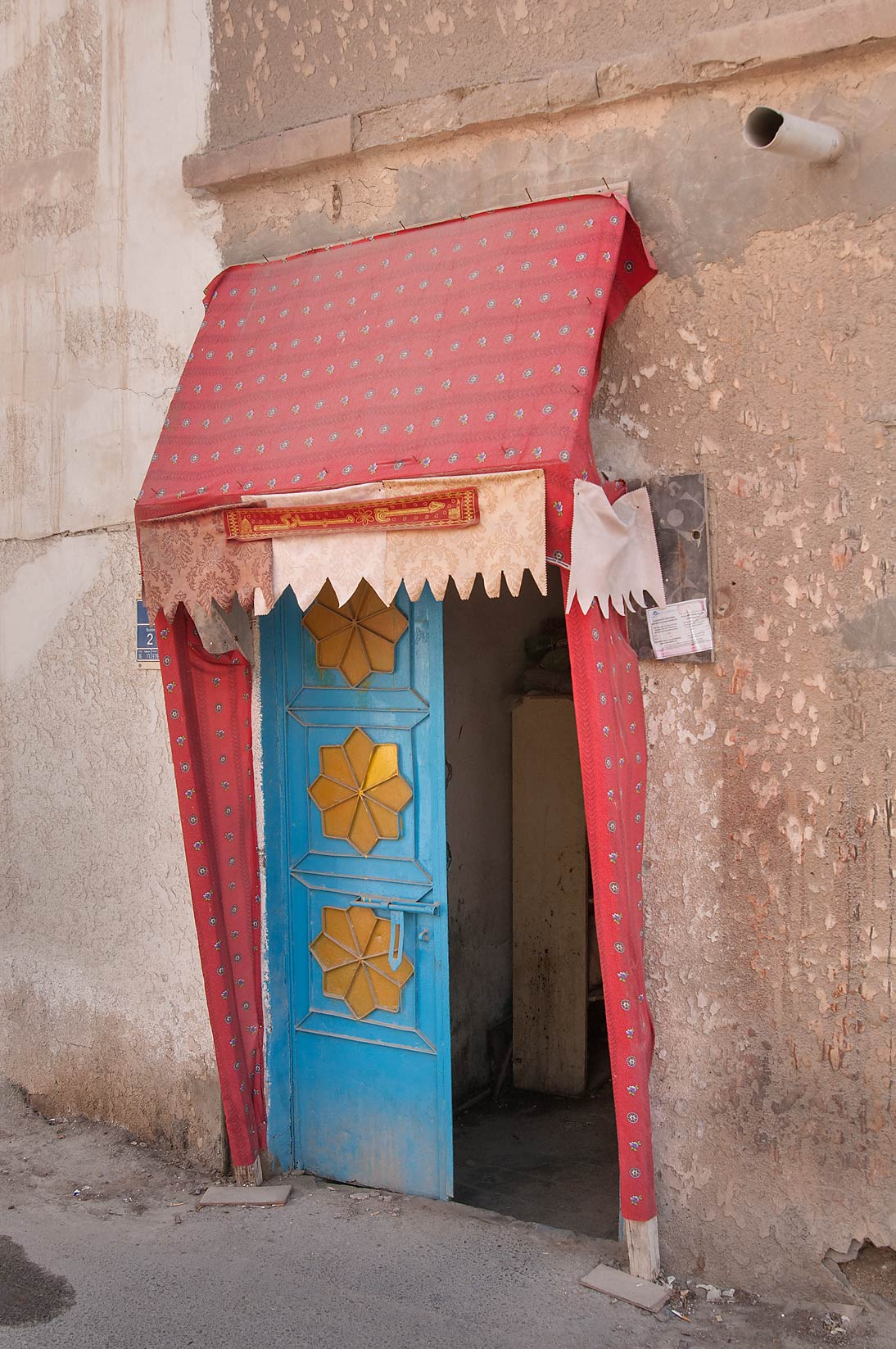 Colorful doorway at Tariq Bin Ziyad St.. Doha, Qatar