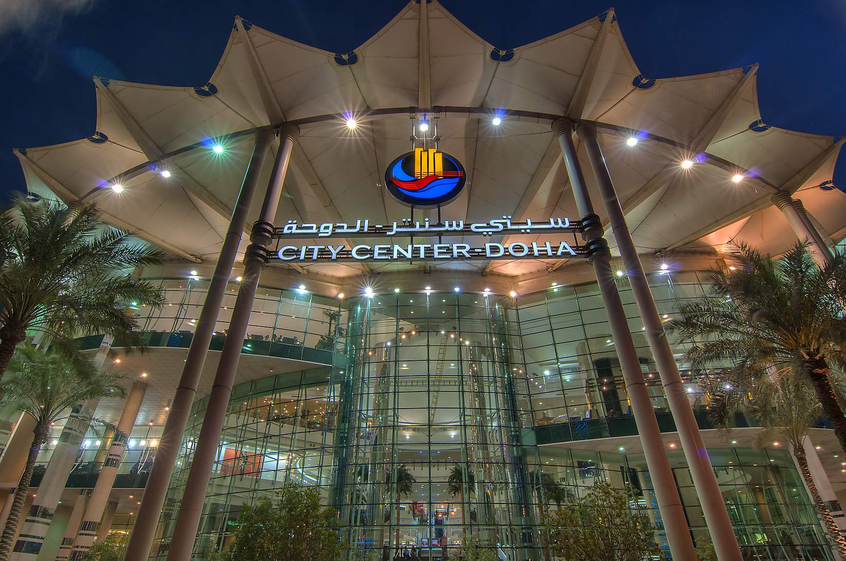 Entrance of City Center mall at evening. Doha, Qatar