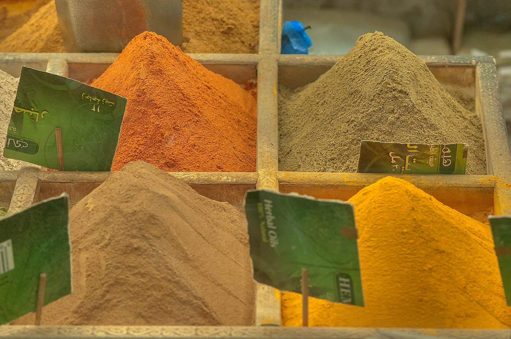 Spices in Souq Waqif (Old Market). Doha, Qatar