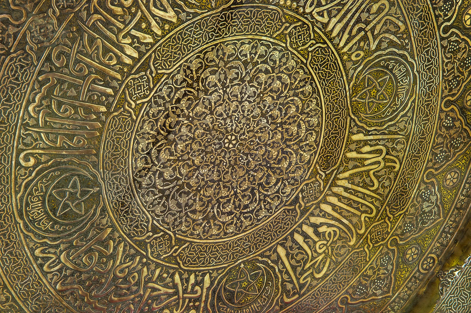 Decorated brass dish in Sheikh Faisal Bin Qassim...Museum near Al-Shahaniya. Doha, Qatar
