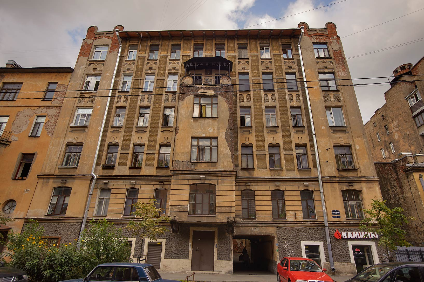 P. F. Panteleev Apartment House (1903) at 34...Train Station. Petersburg, Russia