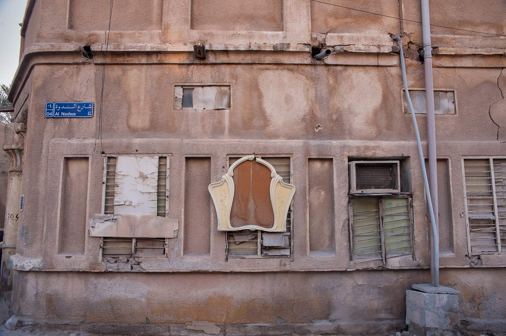Old street corner at 04 Al Nadwa St. in Musheirib neighborhood. Doha, Qatar
