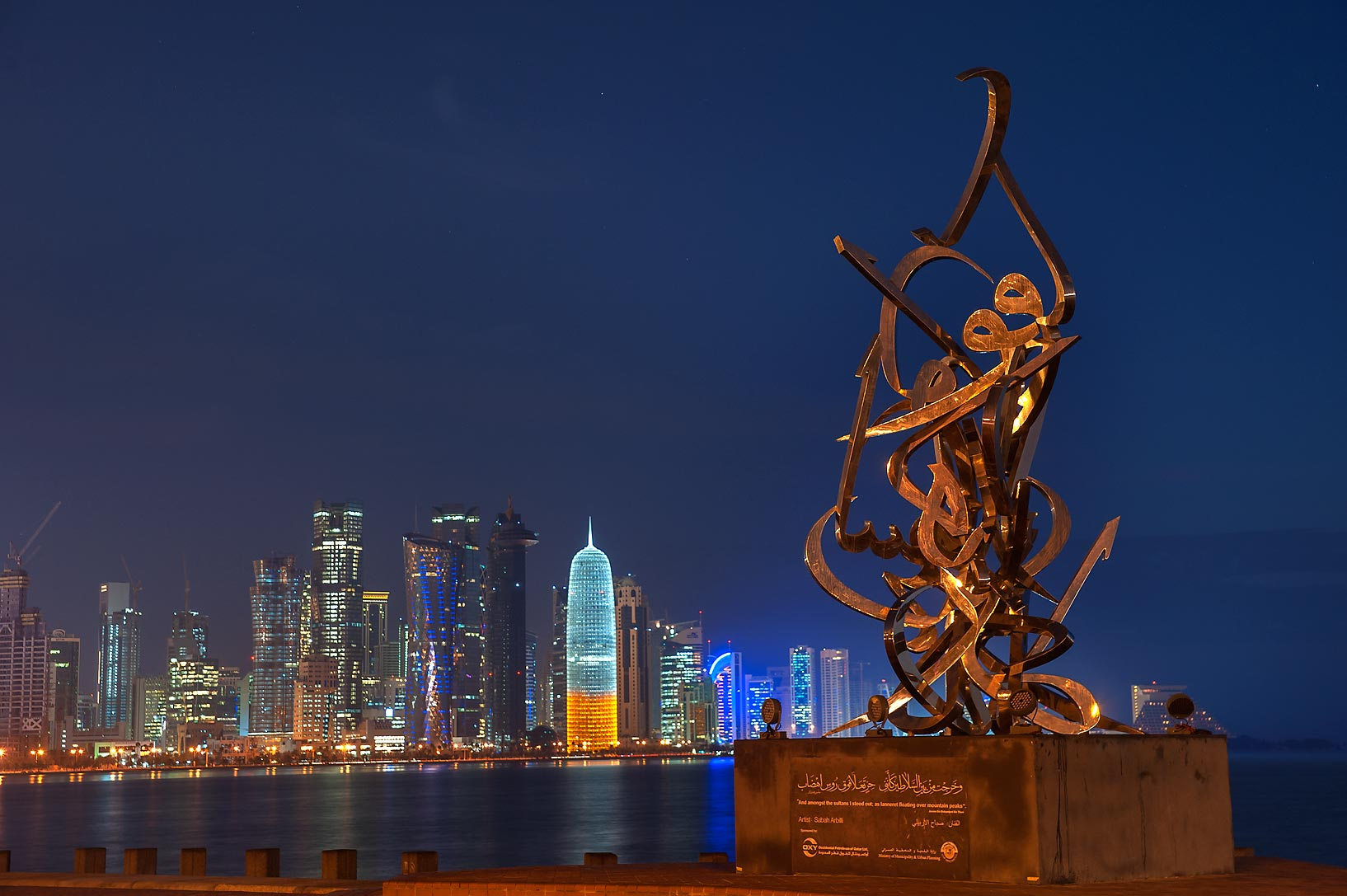 Calligraphy Sculpture by Sabah Arbilli on Corniche Promenade at morning. Doha, Qatar