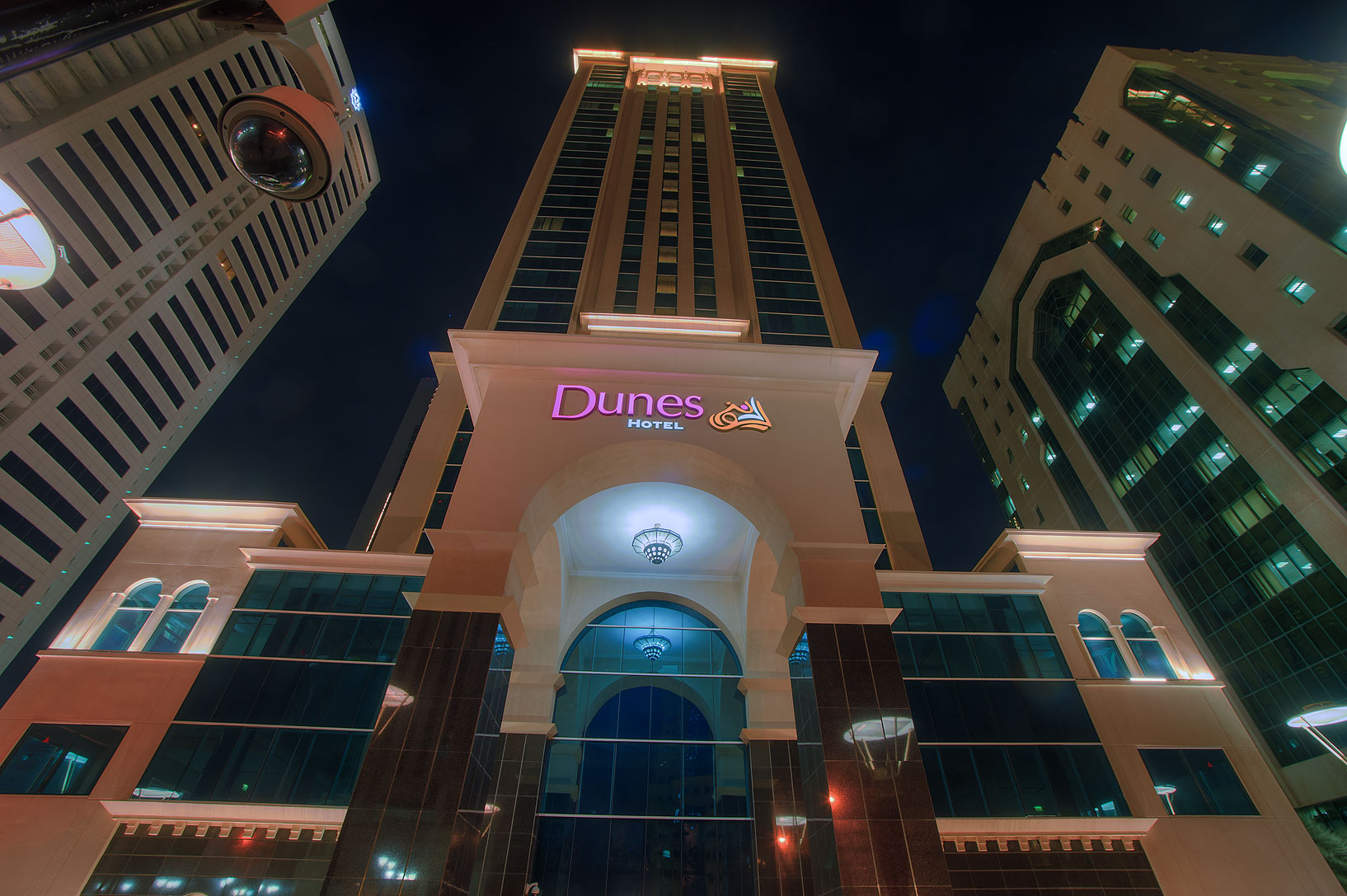 Entrance of Dunes Hotel in West Bay from Al Shatt St.. Doha, Qatar