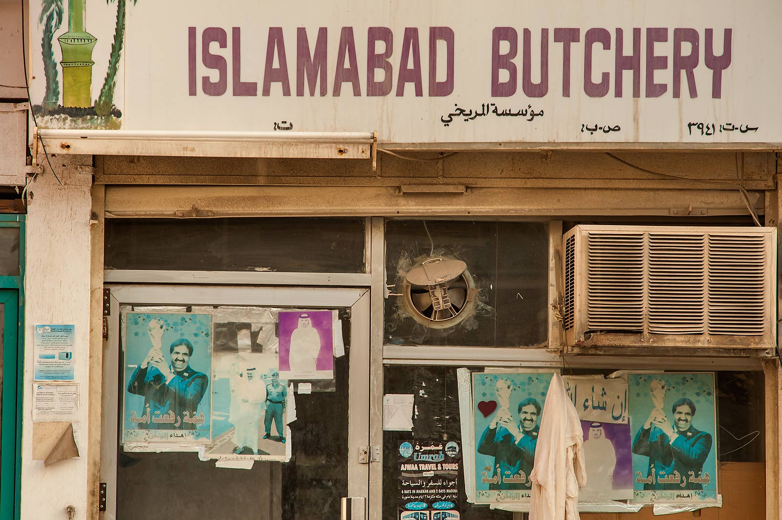 Islamabad Butchery decorated by portraits of...Al Doha Al Jadeeda area. Doha, Qatar