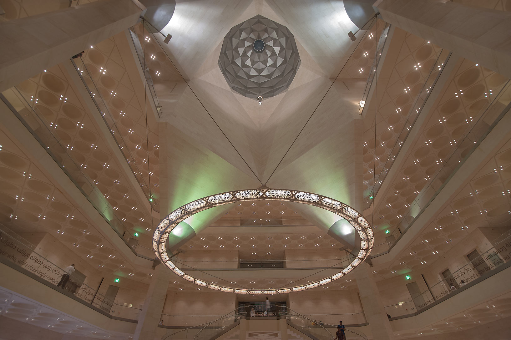 Wide angle view of the dome of Museum of Islamic Art. Doha, Qatar