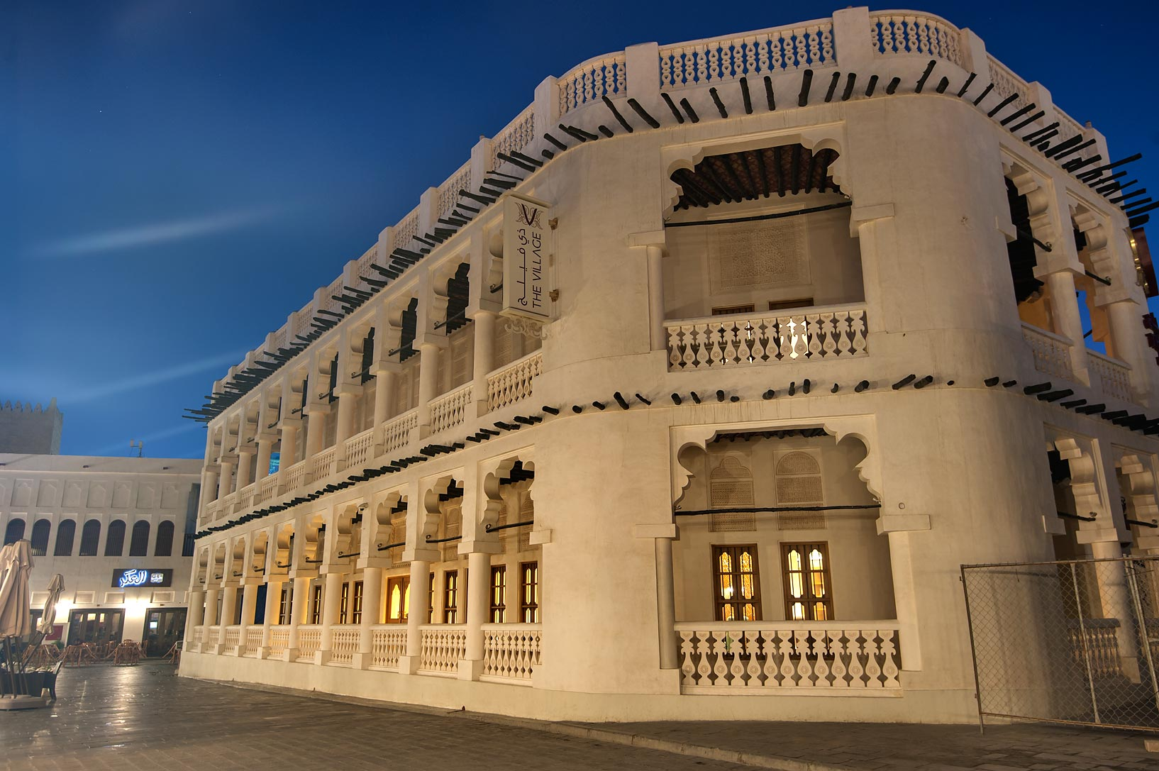 The Village Hotel in Souq Waqif (old market). Doha, Qatar