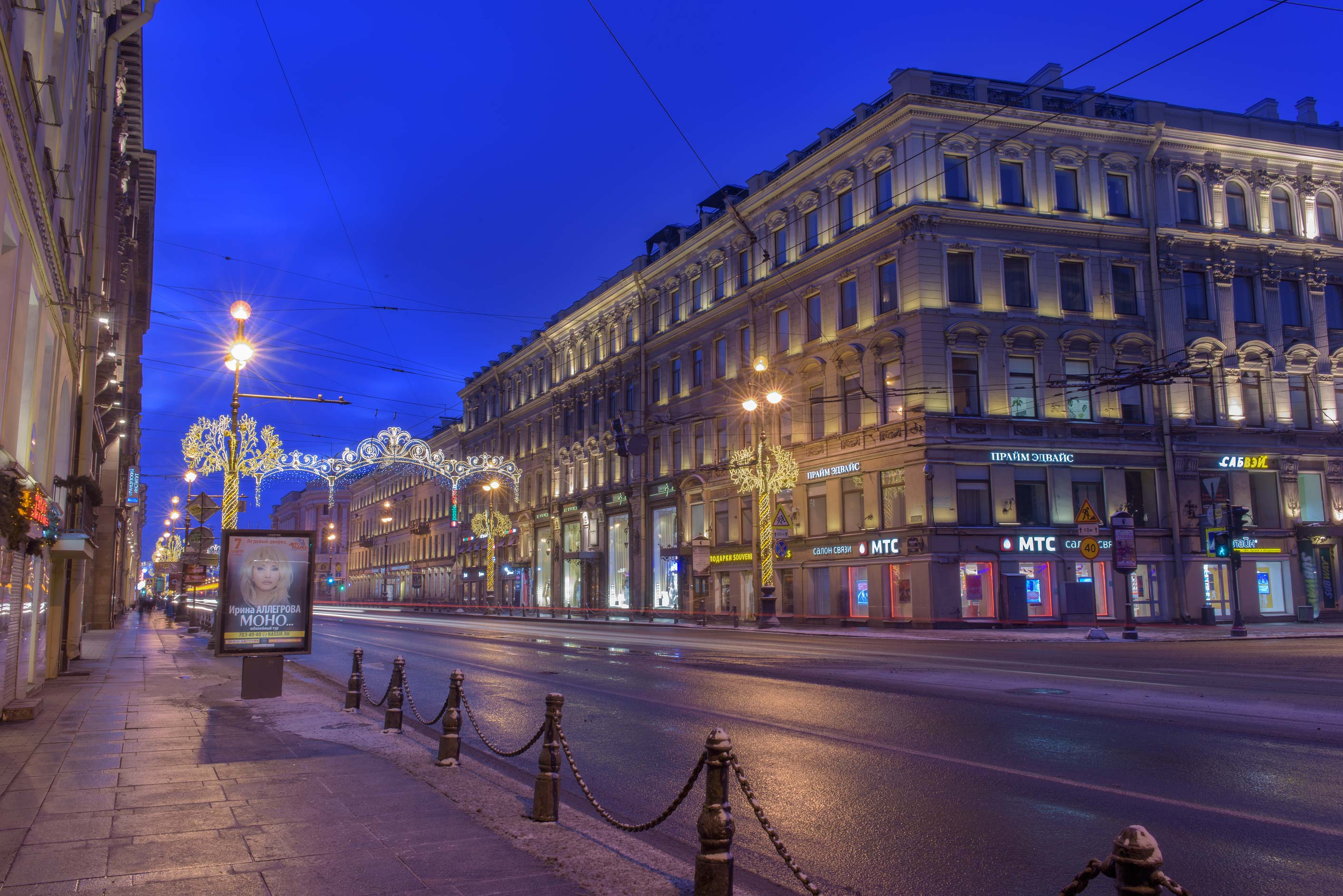 Beginning of Nevsky Prospect at morning. St.Petersburg, Russia